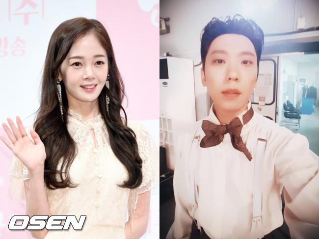 배우 김보미와 윤전일 4월 26일 결혼