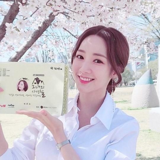 박민영 벚꽃과 함께