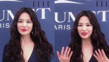 공식석상에 나타난 송혜교