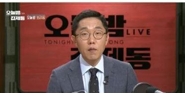 오늘밤 김제동 9월 중 하차