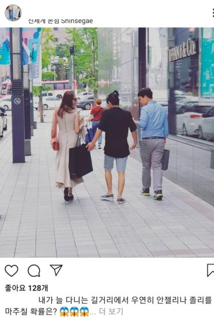 한국에서 관광중이라는 안젤리나졸리
