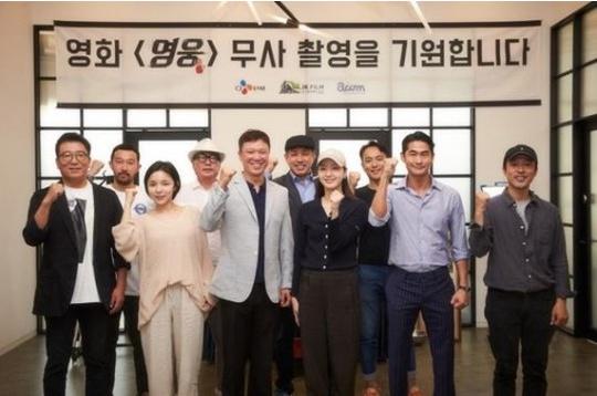 윤제균감독 영화 영웅에 나문희와 김고은 정성화