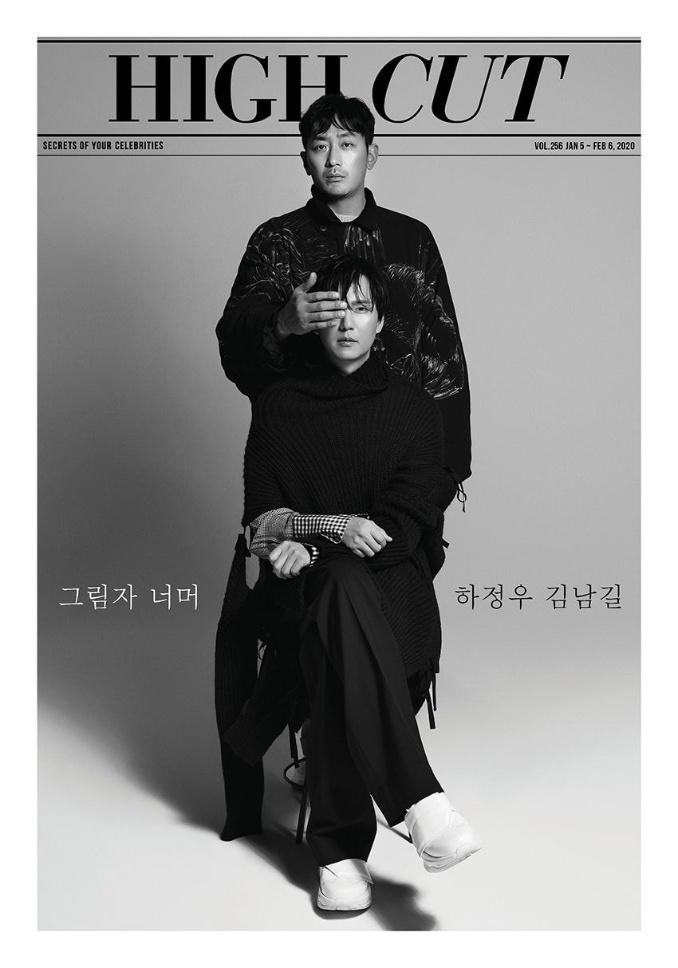 하정우 김남길 하이컷 화보 보실래요?