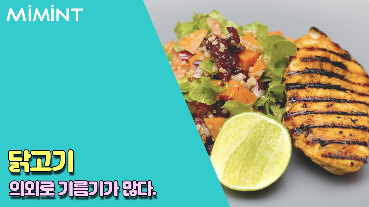 음식 2.jpg