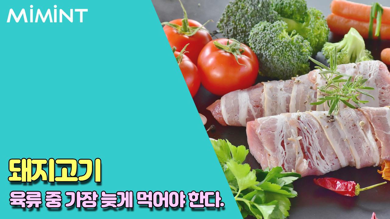 음식 1.jpg
