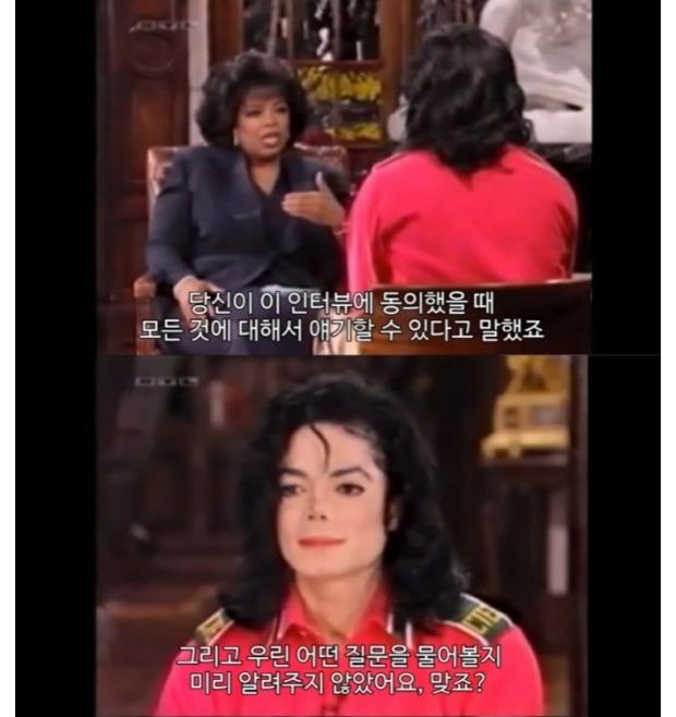 오프라 윈프리와 마이클 잭슨의 인터뷰