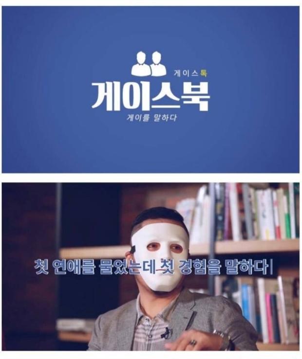 게이들의 성지 동서울터미널