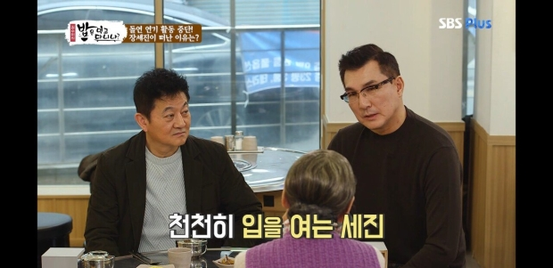 故 박용하가 떠나기 3일전에 만났었던 배우 장세진