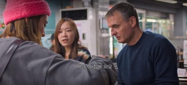 넷플릭스까지 접수한 한국의 간식