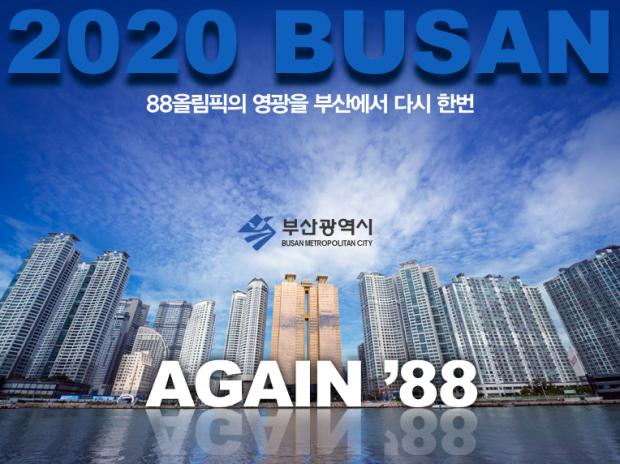 2020년에 레알 망할뻔한 대한민국