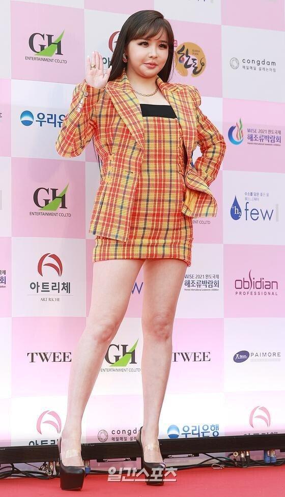 박봄 최근 비쥬얼