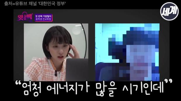 김민아 사태에 팩폭 꽂는 여성