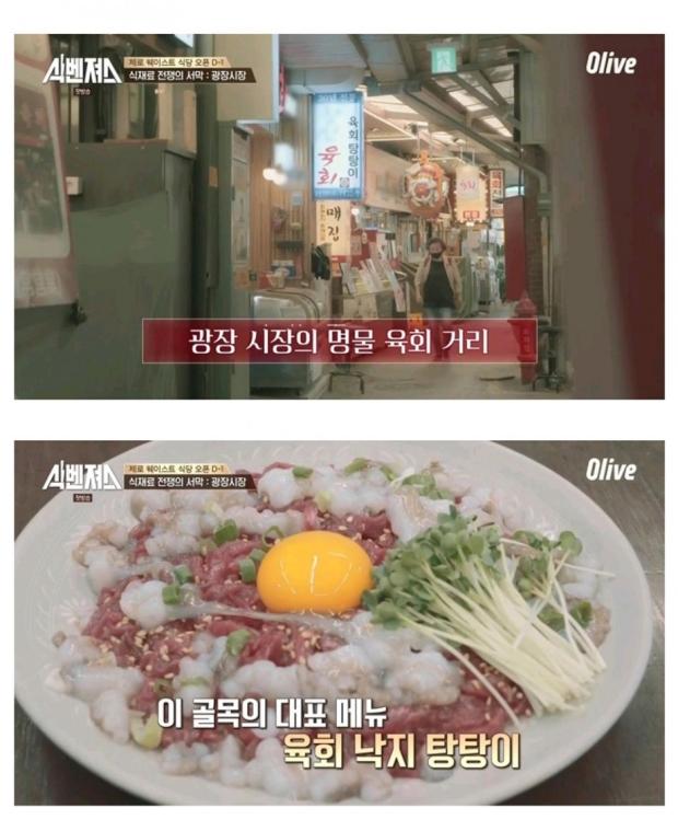 버려지는 식재료로 식당 운영