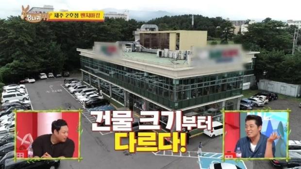 제주도 초봉 4천만원 직장
