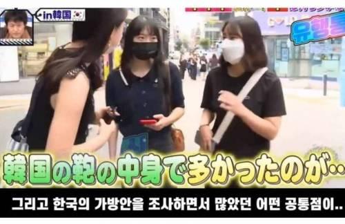 일본 방송이 본 한국