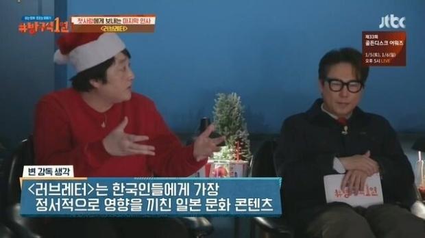 유독 한국에서 히트친 일본영화