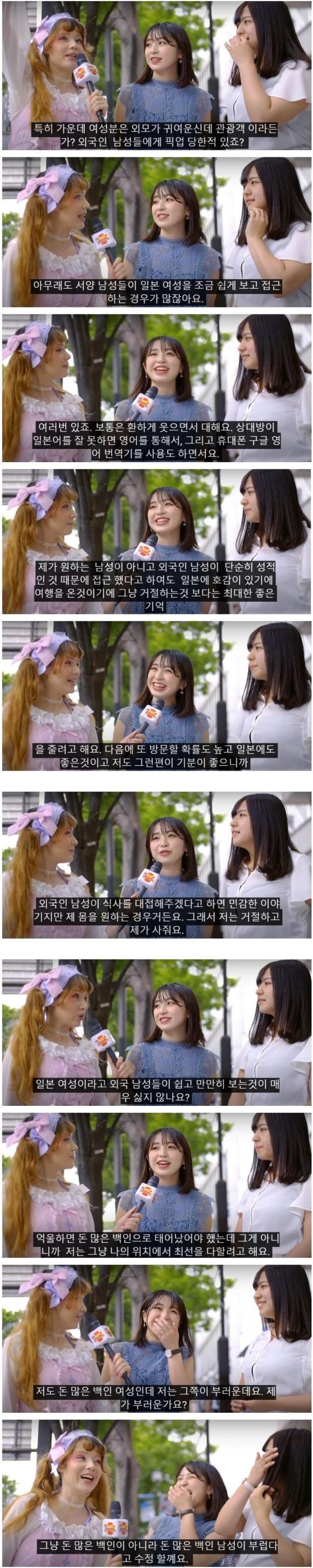 스시녀의 헌팅 대처