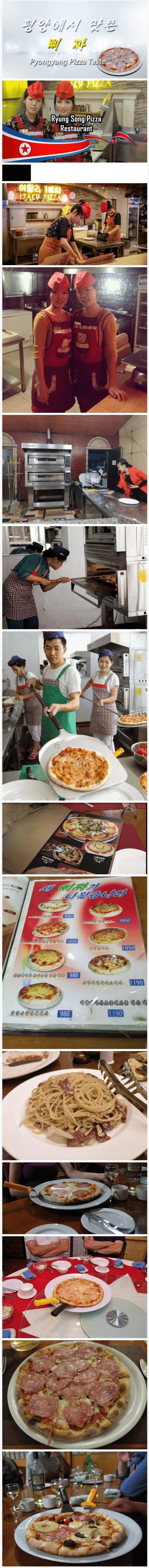 북한식 피자(삐짜)