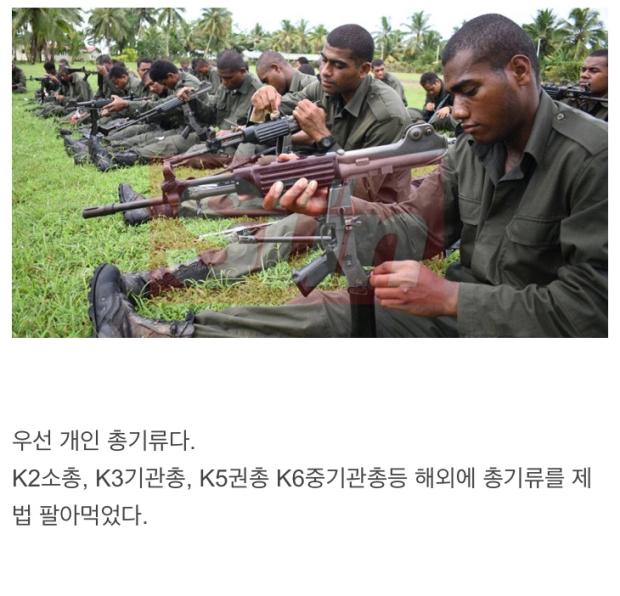 한국이 해외에 판매한 무기들
