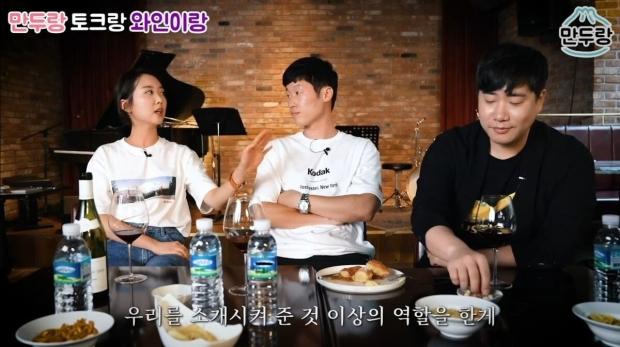 박지성이 김민지 사귀기 전 2년 동안 썸 탄 사람