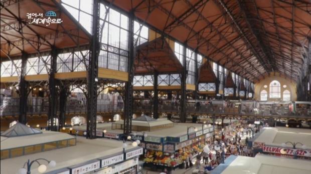 K-전통시장과 비교되는 헝가리 전통시장 클라스