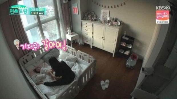 21개월 된 박정아 딸 화법