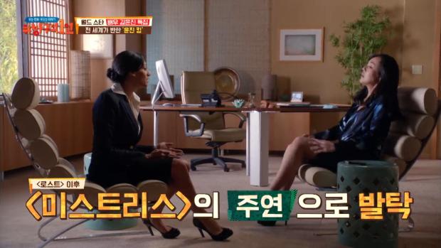 해외 드라마에 캐스팅된 한국 배우