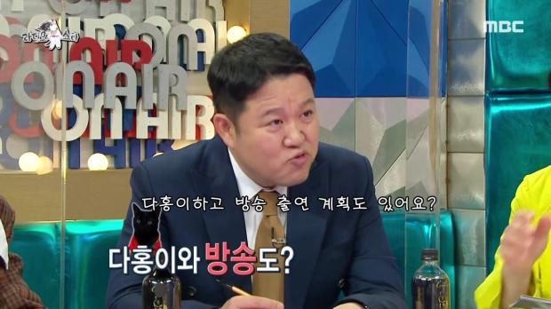 박수홍이 급발진하는 이유