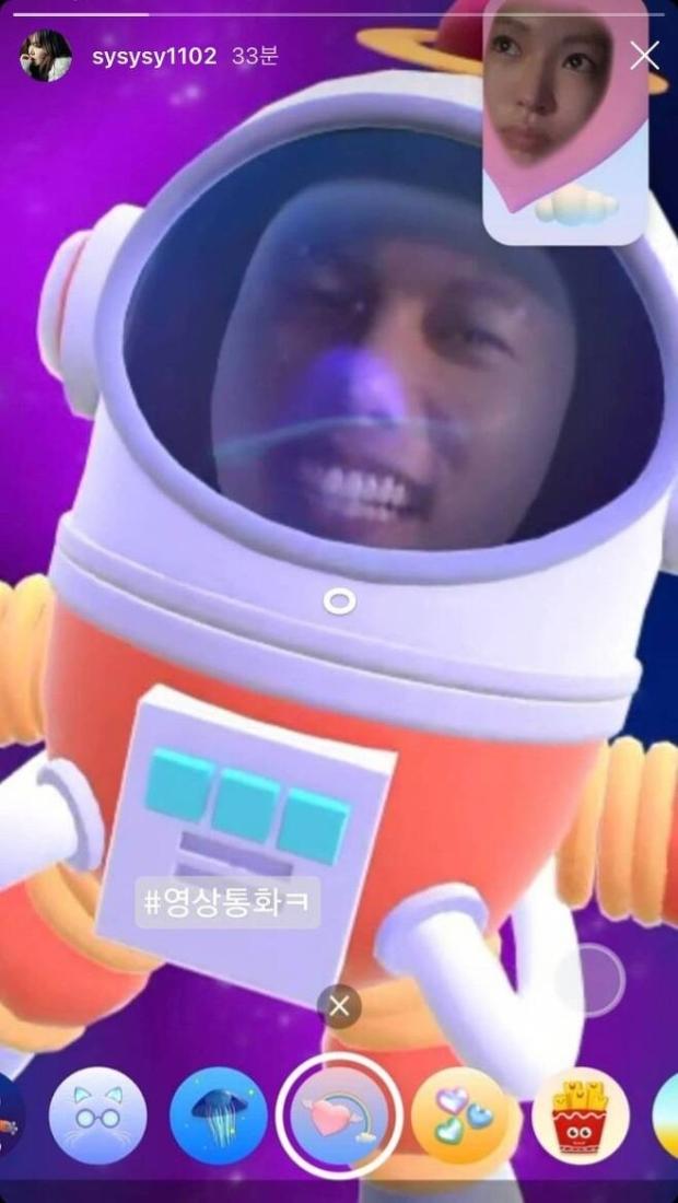 김소연 이상우 부부 영상통화