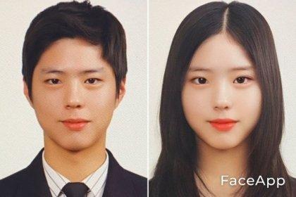 박보검이 만약 여자라면