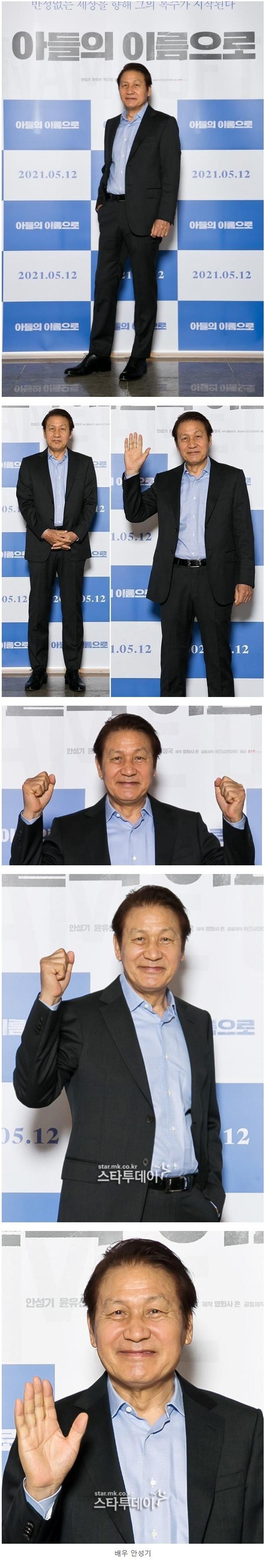 공백기이후 컴백한배우