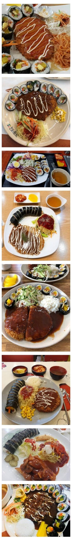 김밥천국 vip음식