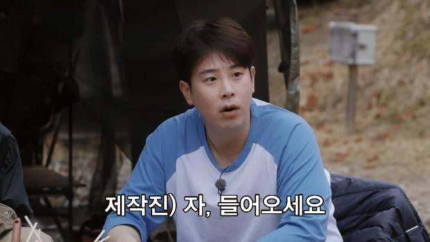 안재현 만난 멤버들 반응