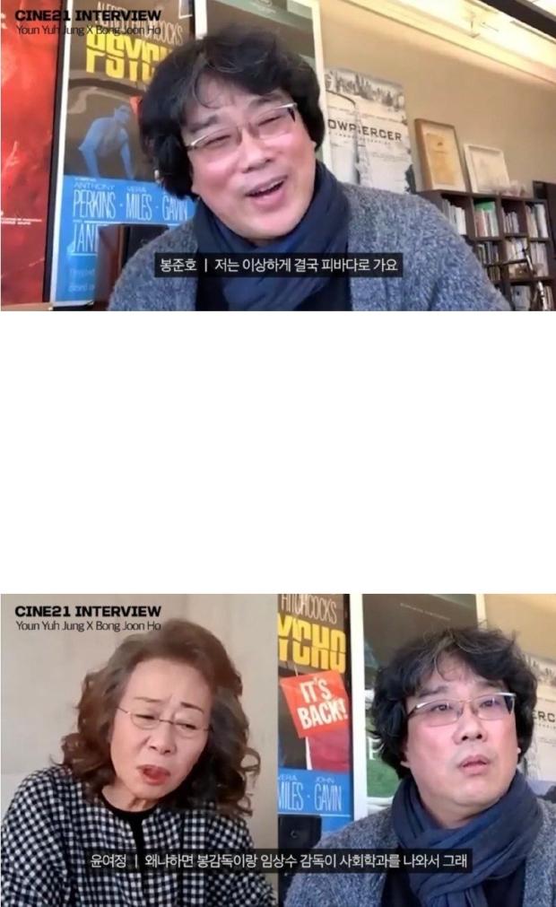 봉준호 영화가 피바다로 가는이유