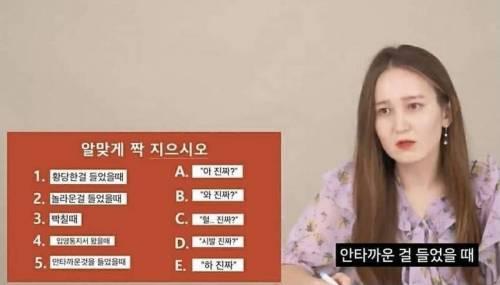 한국인들 특