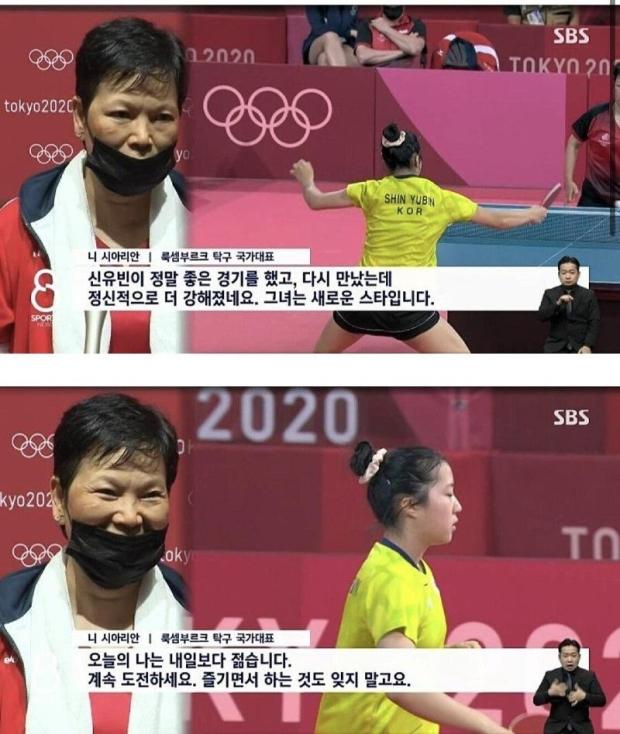 올림픽에 출전한 어느 선수의 인터뷰