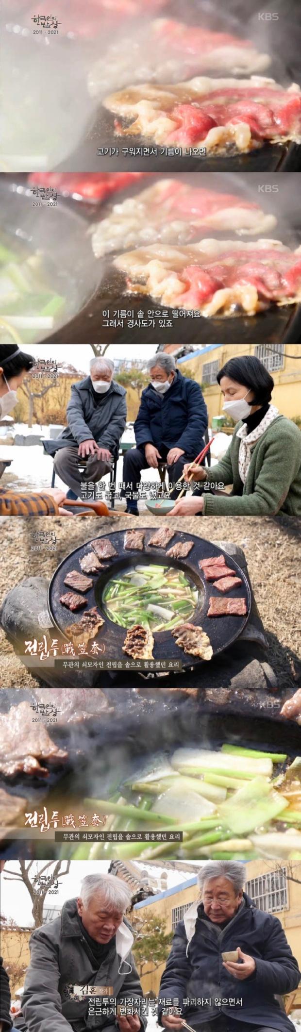 모자를 도구로 쓰는 전통음식