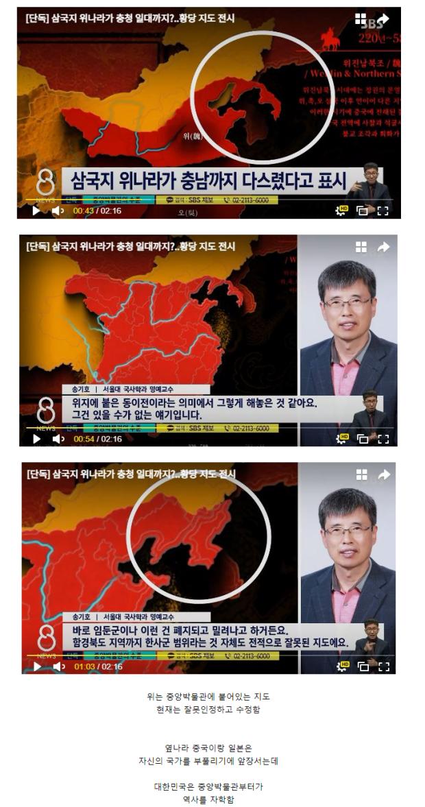대한민국 특징