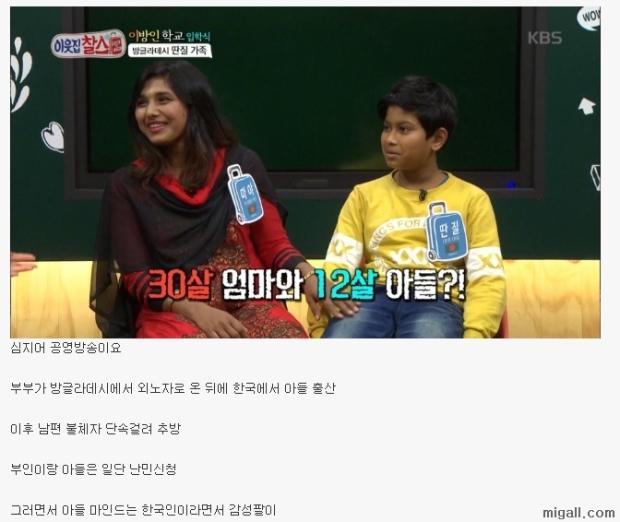 공영방송 클라스