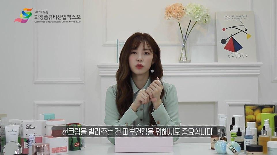 전효성 원피스 / 살롱드서울
