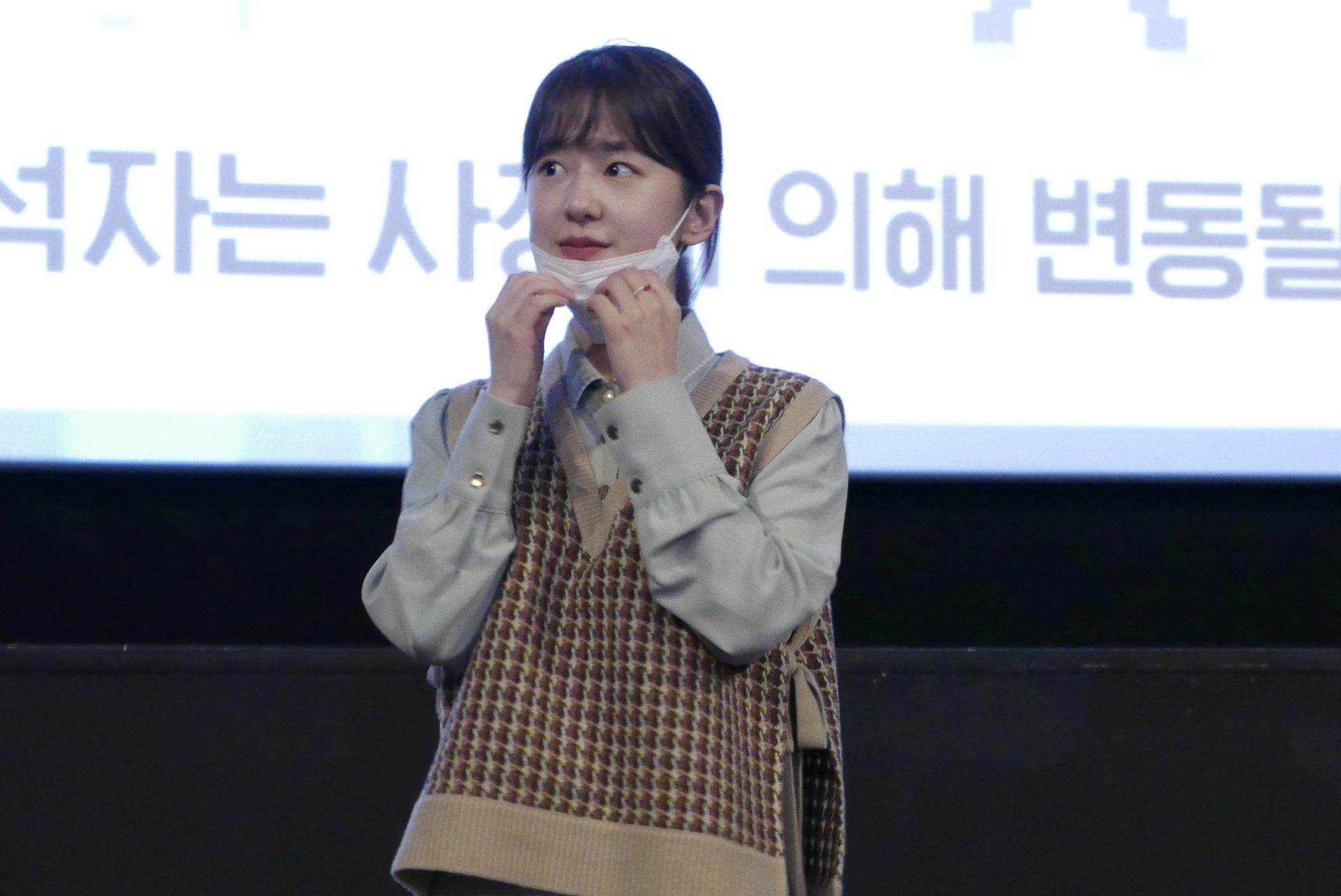 삼진그룹 영어토익반 박혜수 무대인사 원피스 / 살롱드서울