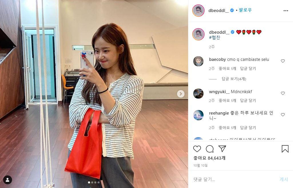 윤소이 인스타그램 가방 컬러 예뻐요~