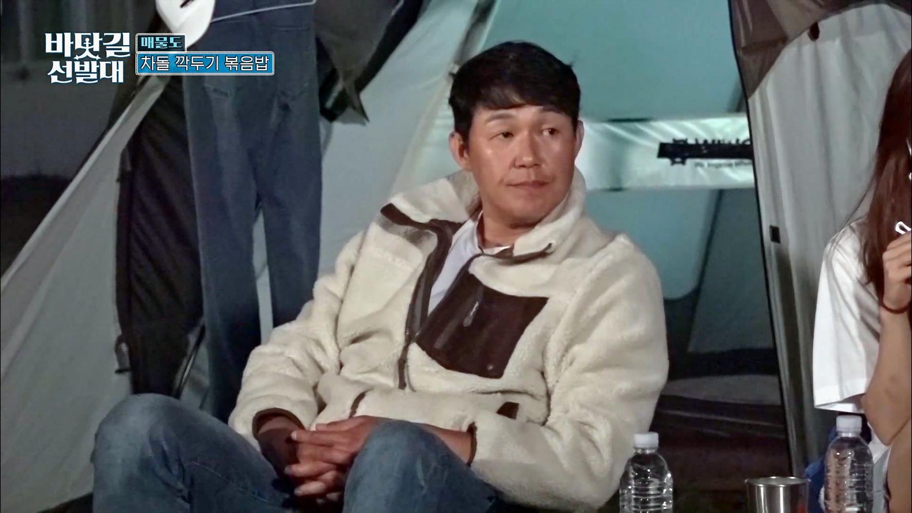 바닷길 선발대 박성웅 플리스 패션