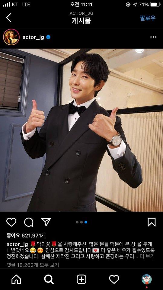 이준기 인스타그램 오리스 시계 수트랑 찰떡!