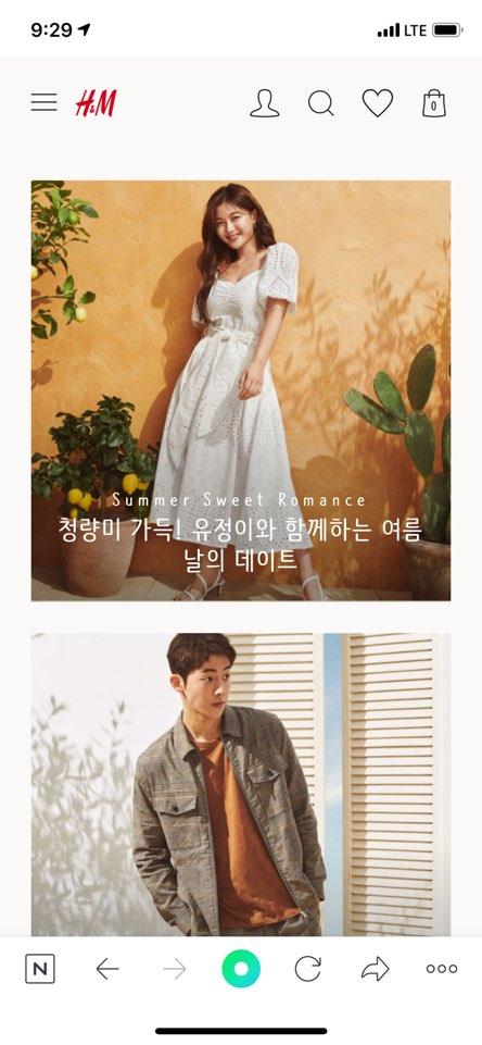 김유정 HM에 올라온 코디 넘 이뿌네요 ~~