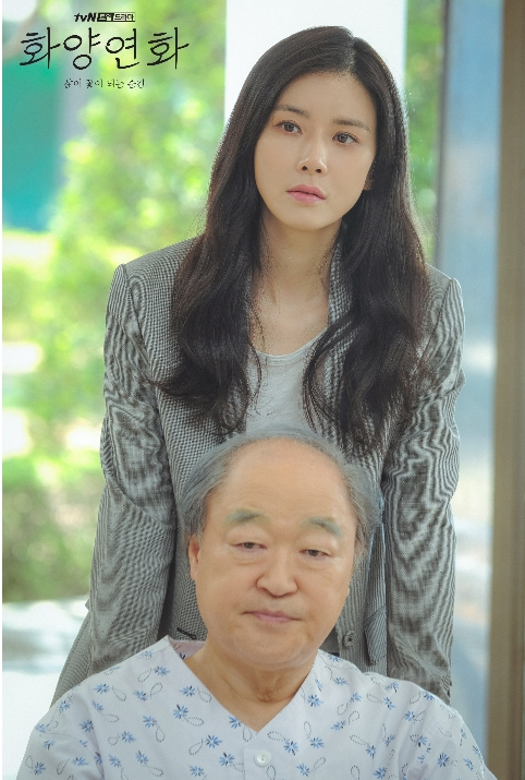 tvN 화양연화 - 삶이 꽃이 되는 순간 이보영 패션 아이템