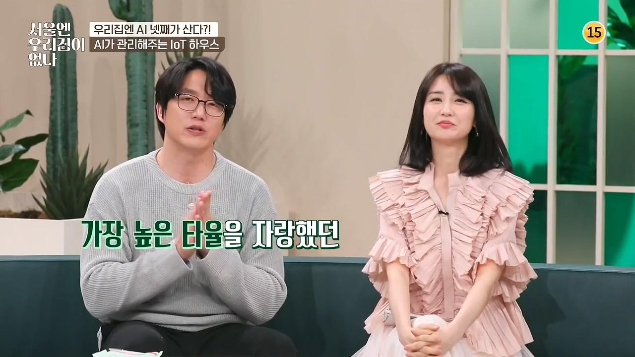 박하선, 김소영 아나운서 블라우스 스타일 좋네욤~
