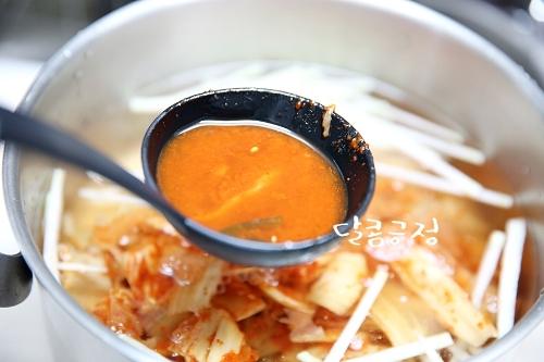김치콩나물국9.jpg