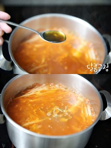 김치콩나물국11.jpg
