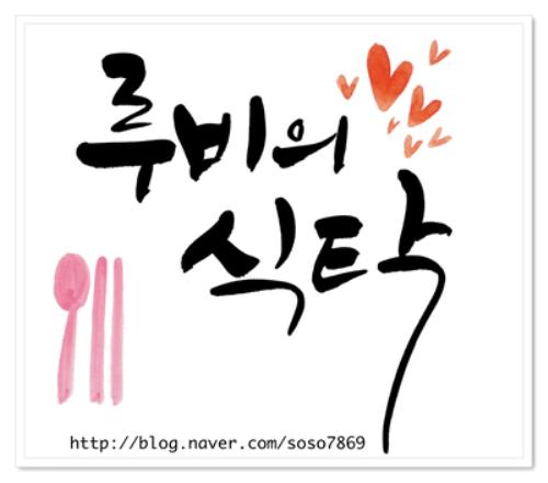 대파김치19.png